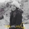 أنا نجلة من فلسطين 29 سنة عازب(ة) و أبحث عن رجال ل الحب