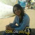 أنا رجاء من سوريا 29 سنة عازب(ة) و أبحث عن رجال ل التعارف
