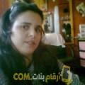 أنا زهور من السعودية 21 سنة عازب(ة) و أبحث عن رجال ل الدردشة