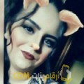 أنا مريم من عمان 23 سنة عازب(ة) و أبحث عن رجال ل الصداقة