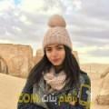 أنا رباب من البحرين 18 سنة عازب(ة) و أبحث عن رجال ل التعارف