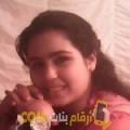 أنا صوفية من تونس 24 سنة عازب(ة) و أبحث عن رجال ل الزواج
