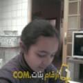 أنا سيرين من ليبيا 25 سنة عازب(ة) و أبحث عن رجال ل الدردشة