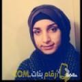 أنا مروى من فلسطين 24 سنة عازب(ة) و أبحث عن رجال ل الزواج