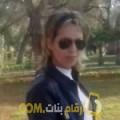أنا سهى من الكويت 37 سنة مطلق(ة) و أبحث عن رجال ل التعارف