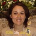 أنا علية من الكويت 40 سنة مطلق(ة) و أبحث عن رجال ل الزواج