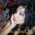 أنا فتيحة من قطر 28 سنة عازب(ة) و أبحث عن رجال ل الدردشة