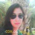 أنا زينب من مصر 28 سنة عازب(ة) و أبحث عن رجال ل الدردشة
