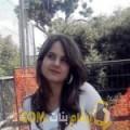 أنا نورة من تونس 26 سنة عازب(ة) و أبحث عن رجال ل التعارف