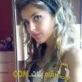 أنا ثورية من السعودية 25 سنة عازب(ة) و أبحث عن رجال ل الصداقة
