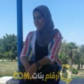 أنا ابتسام من مصر 23 سنة عازب(ة) و أبحث عن رجال ل الزواج