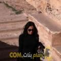 أنا ميرنة من ليبيا 28 سنة عازب(ة) و أبحث عن رجال ل الحب