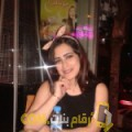 أنا زهرة من الأردن 31 سنة عازب(ة) و أبحث عن رجال ل الصداقة