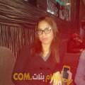 أنا سهى من الكويت 26 سنة عازب(ة) و أبحث عن رجال ل التعارف