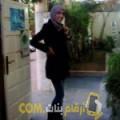 أنا عبير من البحرين 24 سنة عازب(ة) و أبحث عن رجال ل الحب