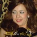 أنا نزيهة من الجزائر 26 سنة عازب(ة) و أبحث عن رجال ل الزواج
