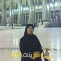 أنا صوفي من المغرب 55 سنة مطلق(ة) و أبحث عن رجال ل الزواج