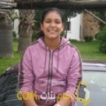 أنا عيدة من المغرب 26 سنة عازب(ة) و أبحث عن رجال ل الزواج