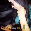أنا تاتيانة من البحرين 25 سنة عازب(ة) و أبحث عن رجال ل الصداقة