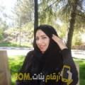 أنا إشراق من البحرين 29 سنة عازب(ة) و أبحث عن رجال ل المتعة
