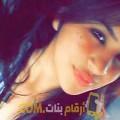 أنا خلود من الكويت 26 سنة عازب(ة) و أبحث عن رجال ل الصداقة