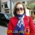 أنا أمنية من لبنان 62 سنة مطلق(ة) و أبحث عن رجال ل الحب