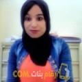 أنا هدى من المغرب 22 سنة عازب(ة) و أبحث عن رجال ل التعارف