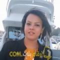 أنا رامة من العراق 34 سنة مطلق(ة) و أبحث عن رجال ل الصداقة