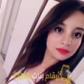 أنا سهام من الإمارات 19 سنة عازب(ة) و أبحث عن رجال ل الحب