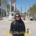 أنا بسومة من ليبيا 22 سنة عازب(ة) و أبحث عن رجال ل الصداقة