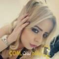 أنا هانية من لبنان 37 سنة مطلق(ة) و أبحث عن رجال ل الزواج
