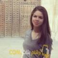 أنا عواطف من الكويت 20 سنة عازب(ة) و أبحث عن رجال ل الدردشة