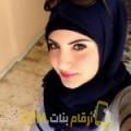 أنا عيدة من البحرين 29 سنة عازب(ة) و أبحث عن رجال ل الدردشة