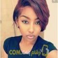 أنا سميرة من تونس 21 سنة عازب(ة) و أبحث عن رجال ل الزواج