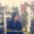 أنا سيلة من اليمن 22 سنة عازب(ة) و أبحث عن رجال ل الزواج