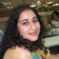 أنا آمال من سوريا 31 سنة مطلق(ة) و أبحث عن رجال ل التعارف