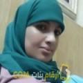 أنا لارة من المغرب 29 سنة عازب(ة) و أبحث عن رجال ل التعارف
