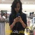 أنا صوفي من قطر 26 سنة عازب(ة) و أبحث عن رجال ل الصداقة