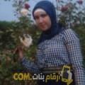 أنا دنيا من المغرب 29 سنة عازب(ة) و أبحث عن رجال ل الصداقة