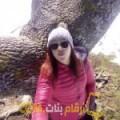 أنا كلثوم من سوريا 37 سنة مطلق(ة) و أبحث عن رجال ل الصداقة
