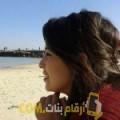 أنا بسمة من تونس 28 سنة عازب(ة) و أبحث عن رجال ل الصداقة