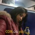 أنا شيماء من لبنان 31 سنة مطلق(ة) و أبحث عن رجال ل التعارف