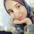 أنا لمياء من البحرين 19 سنة عازب(ة) و أبحث عن رجال ل الحب