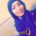 أنا سليمة من قطر 20 سنة عازب(ة) و أبحث عن رجال ل الدردشة