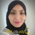 أنا عزيزة من اليمن 25 سنة عازب(ة) و أبحث عن رجال ل التعارف