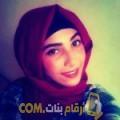 أنا سلومة من فلسطين 23 سنة عازب(ة) و أبحث عن رجال ل الحب
