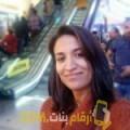 أنا سونيا من الجزائر 36 سنة مطلق(ة) و أبحث عن رجال ل التعارف