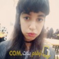 أنا نجية من المغرب 21 سنة عازب(ة) و أبحث عن رجال ل الحب