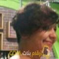 أنا زكية من مصر 37 سنة مطلق(ة) و أبحث عن رجال ل الدردشة