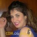 أنا مروى من اليمن 31 سنة مطلق(ة) و أبحث عن رجال ل المتعة